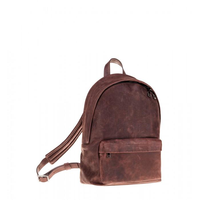 ciemno brązowy skórzany plecak